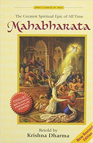 Krishna Dharma - Mahabharata Audio Book Free